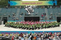 ど真ん中祭り2007.jpg
