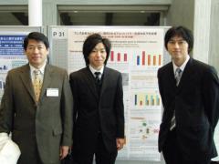 中央:小川さん 左:中村教授 右:片山助教