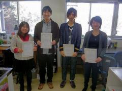 左から、山下菜摘さん、堀拓人さん、松下遼太さん、榊原有里子さん
