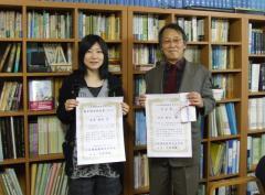 左から尾﨑さん、中村教授