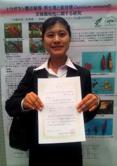 受賞した加藤友希さん