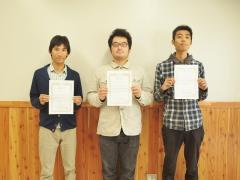 左から渡辺さん、金山さん、水田さん