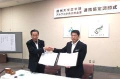 大澤一郎理事長(左)と農学部 中村宗一郎学部長(右)