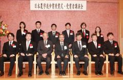 受賞者・農学会関係者の集合写真(後列左から2番目が下里剛士 准教授)