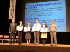 受賞された清水綾乃さん(左から2番目)