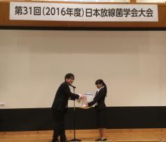 受賞された丸山友子さん