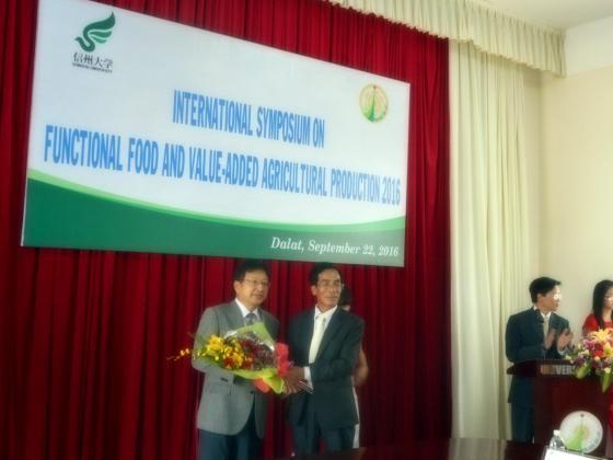 ベトナム・ダラット大学とInternational Symposium on「Functional food and value-added agricultural production 2016」を開催しました