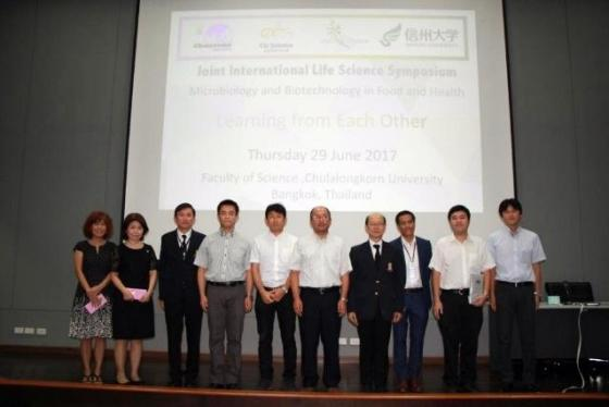 タイ・チュラロンコン大学で開催の国際シンポジウムに参加しました