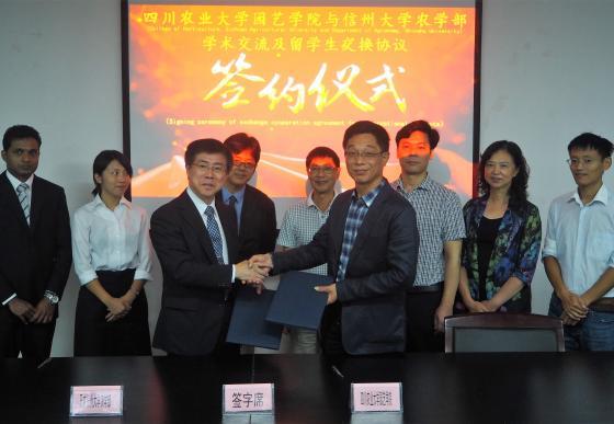 四川農業大学園芸学院と学術交流協定を締結しました
