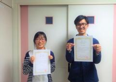 左から 山田実里さん、山本隼輔さん