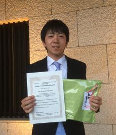 受賞した中村さん