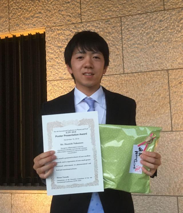 中村駿一さんが第4回薬食国際カンファレンスposter presentation award
