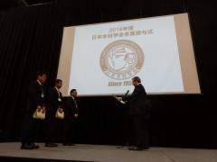 受賞式の様子(武田教授:左から3番目)