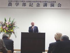 中川博司氏による講演の様子