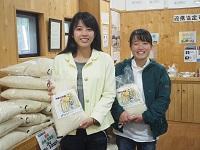 白米(10kg) 3,700円 3,900円 4,500円