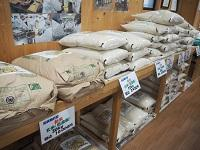 白米(低農薬栽培)10kg 3,900円