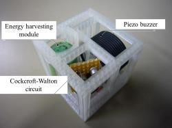 導入研究の一つとして製作してもらう環境磁界警報機