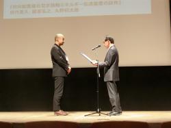 授賞式の写真(金沢大学山田外史先生より拝受)