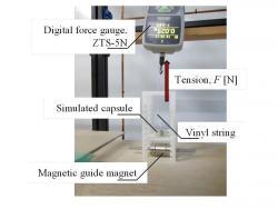磁気力計測の実験風景