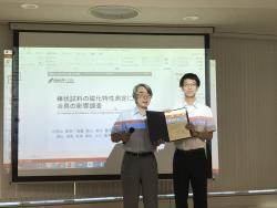 電気学会マグネティックス技術委員会研究奨励賞授与(小宮山M2)
