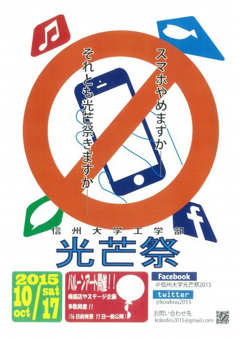 kobosai2015-1.jpg