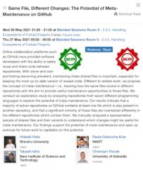 ソフトウェア工学分野の最高位の国際会議International Conference on Software Engineeringで発表しました。この論文のように国際的な共同研究で研究を進めています。