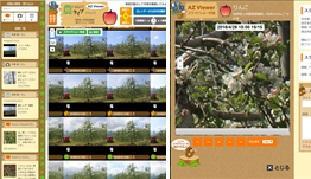 高精細Web農園画像ビューア