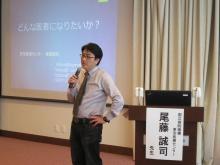 「第2回 軽井沢セミナー 」~プロフェッショナリズムを学ぶ~が開催されました