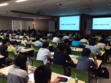 第6回高校生医学部進学セミナーが開催されました
