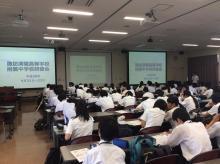 諏訪清陵高等学校附属中学2年生「医学部研修会」を開催しました