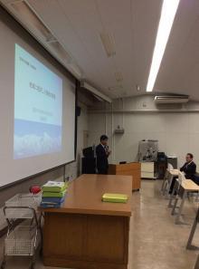 第3回「地域医療」(医学科3年生)講義(2019.4.17)