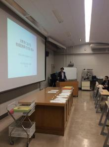 第4回「地域医療」(医学科3年生)講義(2019.4.24)
