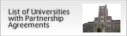 List of Universities with Partnership Agreements