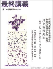 kawakami.jpg