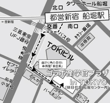 map_collabo4.jpg