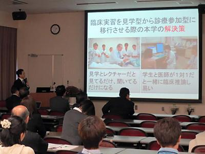 信州大学医学部と山梨大学医学部合同の医学教育成果発表シンポジウム