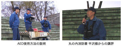 h25_bousaikunren_03.jpg