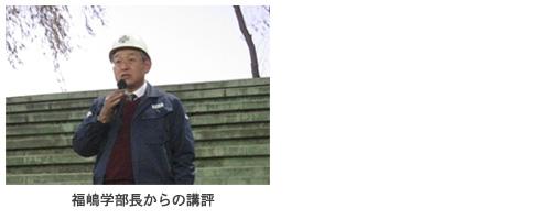 h25_bousaikunren_04.jpg