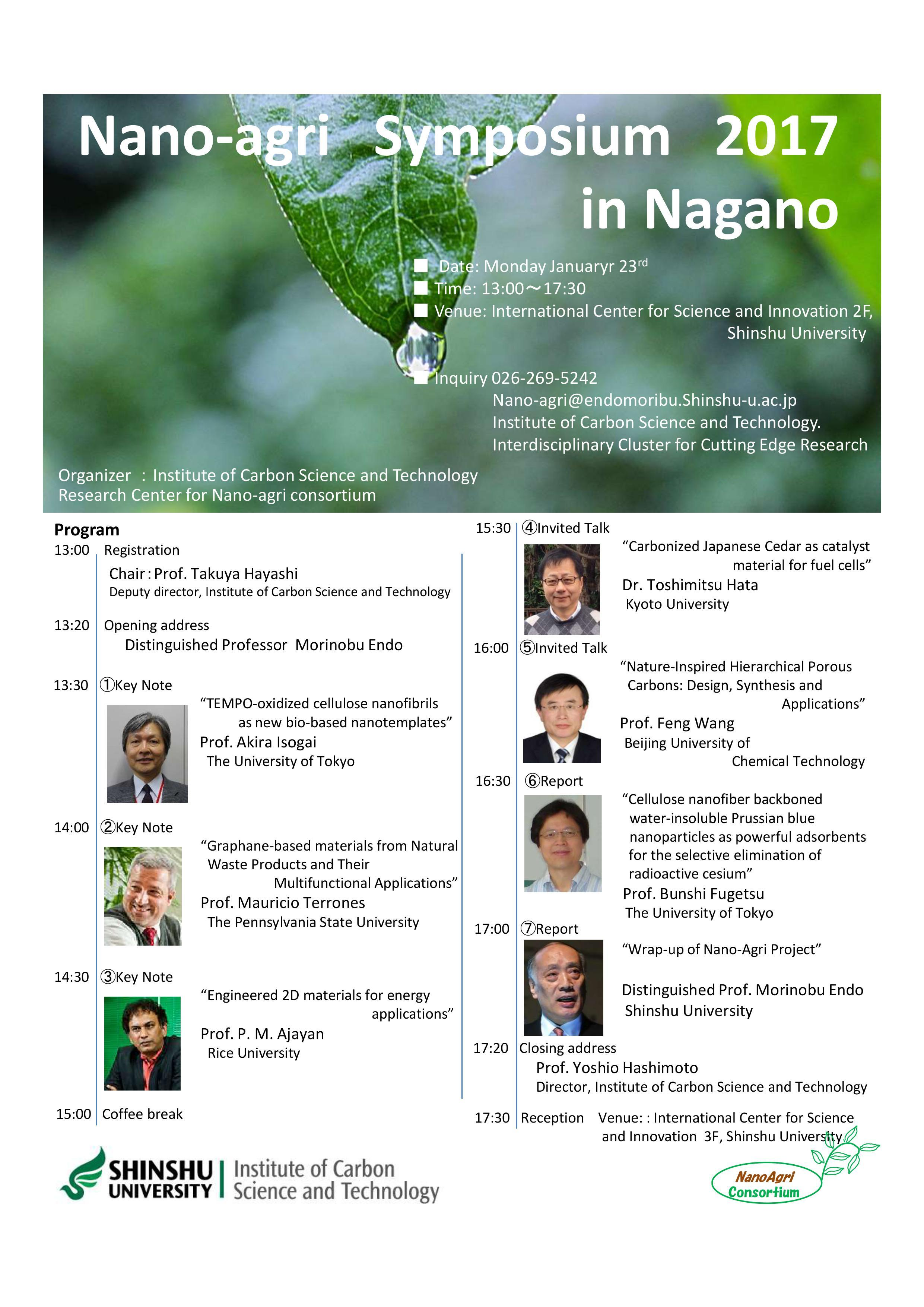 http://www.shinshu-u.ac.jp/institution/icst/topics/0001_2.jpg