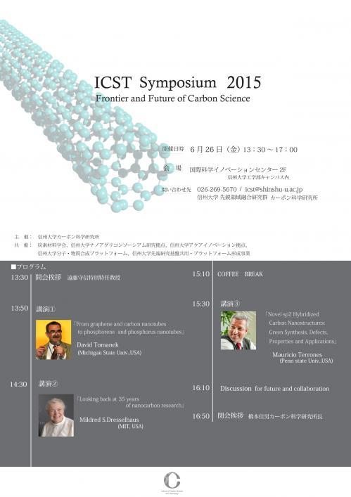 ICST Symposium 2015.jpg