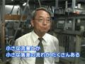 小さな水力発電が未来のエネルギー 信州大学工学部・環境機能工学科教授 池田敏彦