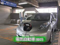 平成25年度放送公開講座 第4回「グリーン自動車の心臓部  スーパーキャパシタと燃料電池」