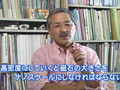 信州大学工学部教授 森迫昭光  「もっと大容量を!」日進月歩の記憶媒体 パソコンの未来を変えるスゴいアイデアとは?