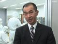 信州大学工学部教授 佐藤敏郎  チップレベルで省エネ可能!? 限界を超える!次世代LSI開発を支える研究