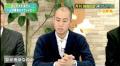 月刊WIDEニュース2月 長谷の米を海外に(伊那ケーブルテレビジョン制作)