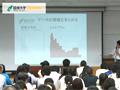 【信州大学案内】経済学部オープンキャンパス2014
