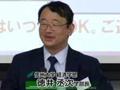 【大学案内】信州大学経済学部オープンキャンパス2012