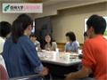 【信州大学案内】教育学部オープンキャンパス2014