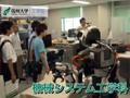 【信州大学案内】工学部オープンキャンパス2014