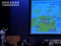 長野県北部地震災害調査研究報告会(その1)